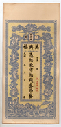 CHINE : Grand Billet Ancien. Banque Privée (xf+) - China