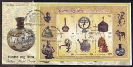 INDIA, 2016, FDC WITH MS, Indian Metal Crafts, Brass Incense Burner, Copper Pandan, Gold Gajalakshmi Lamp,Jbp Cld - FDC