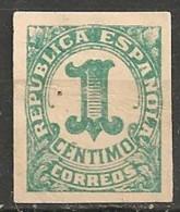 Timbres - Espagne - 1933-1937 - 1 C - - 1931-Aujourd'hui: II. République - ....Juan Carlos I