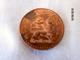 Menelik II Mini-medal (fancy Reproduction) - Royal / Of Nobility