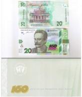 Ukraine - 20 Hryven 2016 UNC 160 Years Ivan Franko Commemorative In Folder Lemberg-Zp - Ukraine