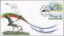 ISRAEL 2016 - Joint Issue With Bulgaria - Migrating Birds - Storks - A Stamp With A Tab - FDC - Storks & Long-legged Wading Birds