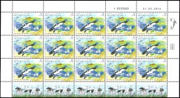 ISRAEL 2016 - Joint Issue With Bulgaria - Migrating Birds - Storks - A Sheet Of 15 Stamps - MNH - Storks & Long-legged Wading Birds