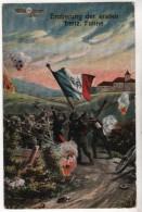 Nr.  7627,  Eroberte Französische Fahne - Guerre 1914-18