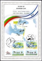 ISRAEL & BULGARIA Joint Issue 2016 - Migrating Birds - Storks - Both Stamps On Israel's Souvenir Leaf - Storks & Long-legged Wading Birds