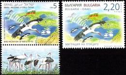ISRAEL & BULGARIA Joint Issue 2016 - Migrating Birds - Storks - Both Stamps - MNH - Storks & Long-legged Wading Birds