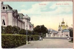 Russia St. Petersburg PETERHOF Orthodox Church & PETERHOF Palace - Russia