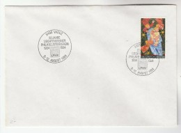 1984 LIECHTENSTEIN Stamps COVER EVENT Pmk LIECHTENSTEIN PHILATELISTENVEREIN 50 JAHRE Philately - Liechtenstein