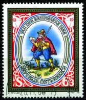 Österreich - Michel 1869 - OO Gestempelt (A) - Tag Der Briefmarke 86 - 1981-90 Gebraucht
