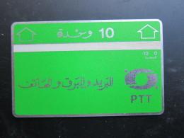 L&Gyr Earlier Issued Phonecard,code:706B, Mint - Algeria