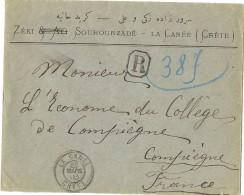 CTN43 - LA CANEE LETTRE RECOMMANDEE POUR COMPIEGNE 20/3/1903