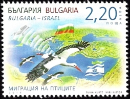 BULGARIA 2016 - Joint Issue With Israel - Migrating Birds - Storks - Stamp - MNH - Storks & Long-legged Wading Birds