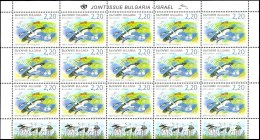 BULGARIA 2016 - Joint Issue With Israel - Migrating Birds - Storks - Sheet Of 15 Stamps - MNH - Storks & Long-legged Wading Birds