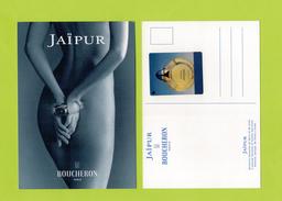Cartes Parfumées Carte BOUCHERON JAIPUR  RECTO VERSO LIQUATOUCH - Modern (from 1961)