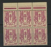 FRANCE -  CHAINES BRISÉES - N° Yvert 672** BLOC DE 6 Ht DE F.  & PETIT FORMAT TENANT À NORMAL - 1941-66 Armoiries Et Blasons