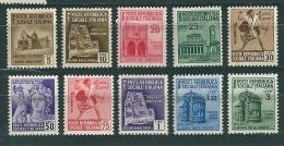 1944 R.S.I. MONUMENTI DISTRUTTI 2° Emiss. SERIE COMPLETA  NUOVA MNH - 4. 1944-45 Repubblica Sociale