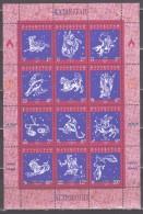 Kazakhstan 1997 Kasachstan Mi (159-162+168-175)klb Constellations / Sternbilder **/MNH - Asie