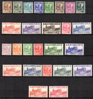 TGC/ Tunisie  N° Entre 273 à 298 Neuf  XX  MNH , Cote :  30,30 € , Album 12 - Tunisia (1888-1955)
