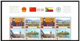 Union Des COMORES / CHINE 1975-2005  - WWF - Fish - Le Coelacanthe - BLOC FEUILLET COMPLET - Comoros