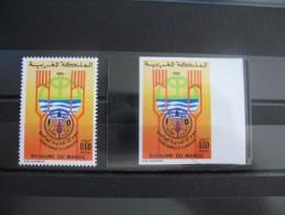 Maroc  1982  N° 930 Dentelé +non Dentelé Journée Mondiale De L'alimentation - Morocco (1956-...)