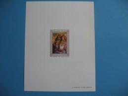 Maroc  1982  N° 27   épreuves  De Luxe  Peinture - Morocco (1956-...)