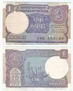 India 1 Rupee 1991, Firma 48 Pick 78A.g Ref 914 - India