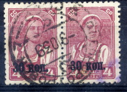 SOVIET UNION 1939 30K. On 4 K. Surcharge Without Watermark, Used Pair.  Michel 698z - 1923-1991 USSR