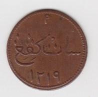 @Y@  India   / Sumatra   Keping 1804    (3063) - Inde