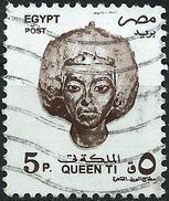 Egypt 1997 - Reine Tiy ( Mi 1910X - YT 1593 ) - Egypt