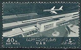 Egypt 1963 - Airplane & Railroad Station In Luxor ( Mi 690 - YT Pa 90 ) - Poste Aérienne