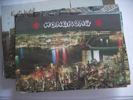 Hongkong Kowloon The Whole From Above - Azerbeidzjan