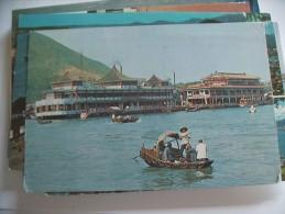 Hong Kong Aberdeen Floating Restaurants - China (Hongkong)
