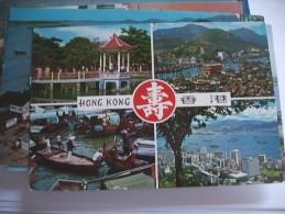 Hong Kong Aberdeen Several Views - China (Hongkong)