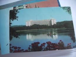 China Tungfang Hotel - China
