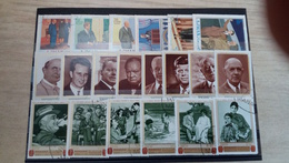 R1133 EMIRATES ARABS FAMOUS PEOPLE   LOT SERIES / BLOCS USED - Unclassified