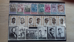 R1136 EMIRATES ARABS FAMOUS PEOPLE   LOT SERIES USED - Unclassified