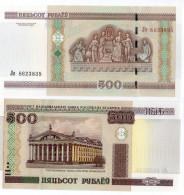 BIELORUSSIE--2000--Billet  De 500 En Excellent  état  (UNC) - Billets