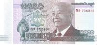 Cambodia - Pick 63 - 1000 Riels 2012 - Unc - Cambogia