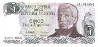 Argentina - Pick 312 - 5 Pesos Argentinos 1983 - 1984 - Unc - Argentine
