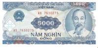 Vietnam - Pick 108 - 5000 Dong 1991 - Unc - Viêt-Nam