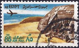 Egypt 1972 - Abou-Simbel ( Mi 1097 - YT Pa 133 ) Airmail - Poste Aérienne