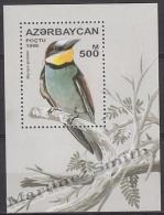 Azerbaidjan - Azerbaijan - Azerbaycan 1996 Yvert BF 22, Fauna, Birds - MNH - Azerbaïjan