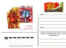 C-R-L31 - RUSSIE Entier Postal Carte Illustrée Ambulance - Accidents & Road Safety
