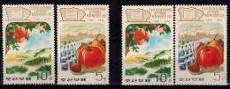 MBP-BK24-157 MINT ¤ NRD KOREA 1976 2x2w In Serie ¤ FLOWERS OF THE WORLD - FLEURS BLÜMEN BLOEMEN FLORES - Obst & Früchte