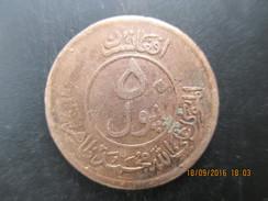 AFGHANISTAN, 50 Pul 1330/1951, Frappe Au Nom Du Roi Mohammed Zaher Chah, TB - Afghanistan
