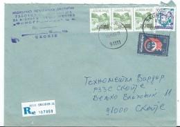 Yugoslavia.Macedonia.Skopje Letter 1989.Red Cross Stamp - 1945-1992 République Fédérative Populaire De Yougoslavie