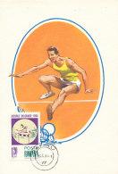 D25711 CARTE MAXIMUM CARD 1964 ROMANIA - ATHLETICS HURDLES BALKAN GAMES CP ORIGINAL - Athletics