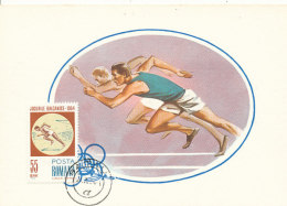 D25713 CARTE MAXIMUM CARD 1964 ROMANIA - ATHLETICS RUNNING BALKAN GAMES CP ORIGINAL - Athletics