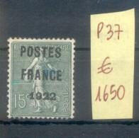 FRANCE ANS 1920-22 PREOBLITERE YVERT NR. 37 MNH AVEC 2 CERTIFICATIONS D'EXPERTS AU DOS(CORBELLA ET SEBASTIAN GRUNBERG) - Préoblitérés