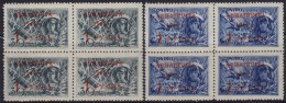 4930. Russia USSR 1944 Soviet Heros With Overprint, Block Of 4, MNH (**) Michel 899-900 - 1923-1991 URSS